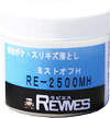 RE-2500MH