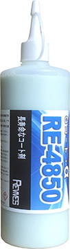 RE-4850-500ml