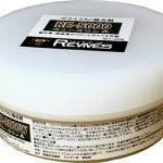 ガラス鱗落とし剤(リア・サイド) RE-5000WS
