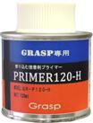 GR-P120H