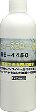 RE-4450