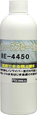 RE-4450