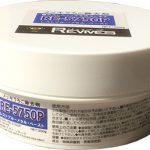 RE-5750P レストブルーメタル ペースト
