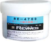 RE-4700