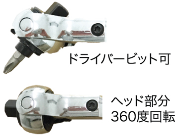 SBT-RH136-banner