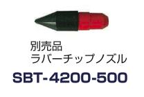 SBT-4200-500
